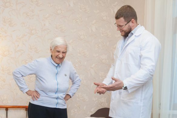 Дом престарелых Альцгеймер