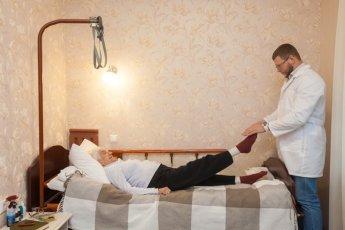 Пансионат для лежачих больных Москва